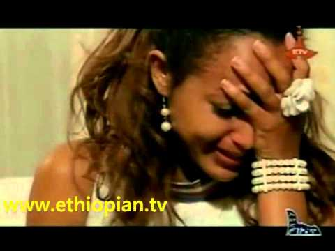 Gemena 2 : Episode 26 - Ethiopian Drama - Clip 1 Of 2 video