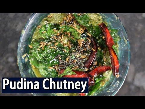 Yum! Yum! Yum!: Pudina Chutney Recipe | పుదీనా చట్నీ | Pudina Pachadi Recipe in Telugu