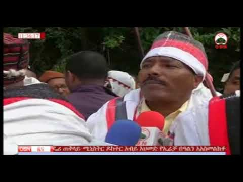 OBN Daily Ethiopian News Sept 30,2018