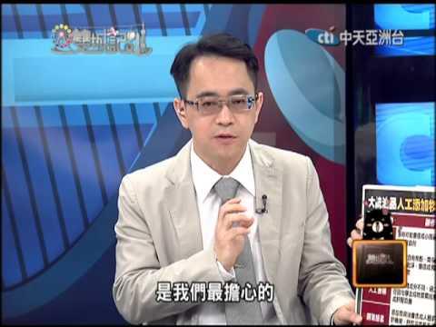 雙城記-20131110 老字號大統油品賣假油 黑心賺錢幾十年