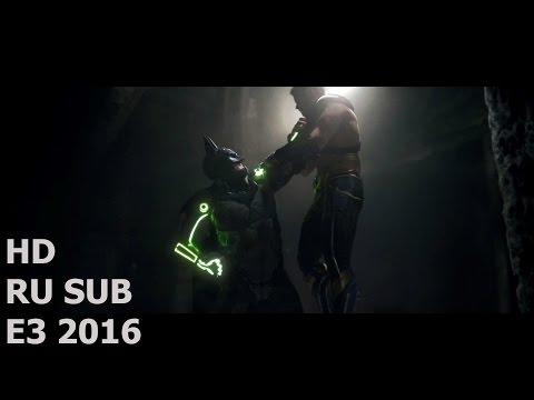 Injustice 2 кинематографический трейлер [Ru]
