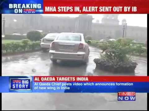 Al Qaeda threat: MHA steps in