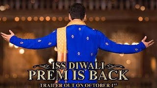 Prem Ratan Dhan Payo OFFICIAL TEASER Ft. Salman Khan As PREM