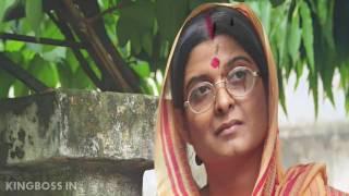 Bangla Amar Maa Pujo Theme Song HD