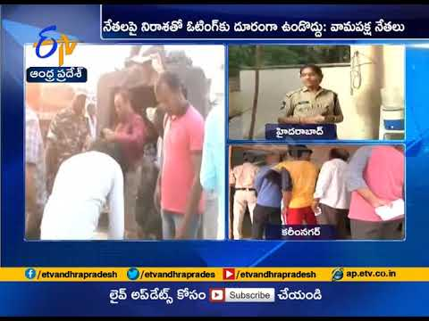 High Security Beefed Up at Telangana | for Assembly Polls