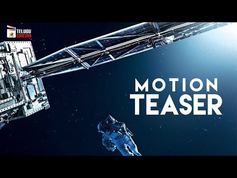 Varun Tej New Movie Motion TEASER | Aditi Rao Hydari | Sankalp Reddy | Gopi Sunder | Telugu Cinema
