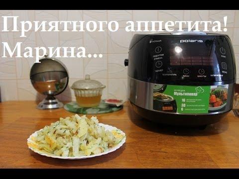 Как жарить картошку в мультиварке - видео