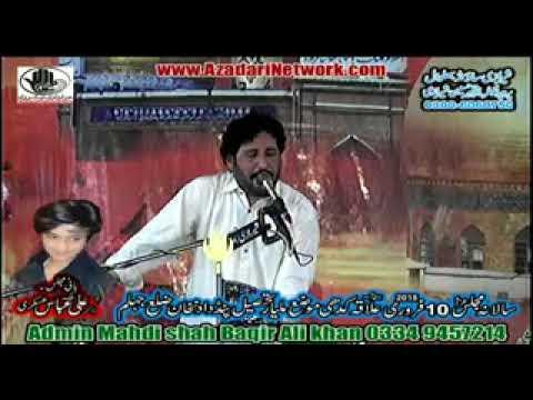 Zakir Murtaza Ashiq Lotian wala 10 Feb 2018 Jalsa Zakir Ali Abbas Askari