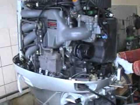 Suzuki Hp  Stroke Outboard Motor Manual