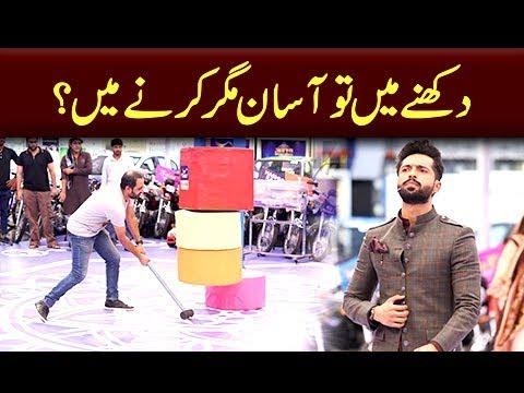 Iqrar Ul Hassan and Pehlaaj Hassan from the set of Jeeto Pakistan