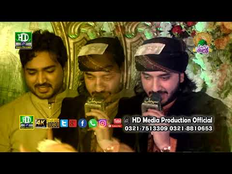 ho lal meri pat rakiyo Muhammad Daniyal Umar Qadri 2018 new kefiyat se bharpur mefil e naat