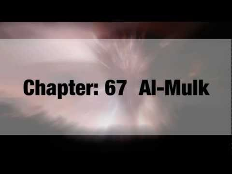 Beautiful Quran In Video Hd - Surah Al-mulk - With Translation video