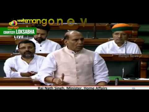 Rajnath Singh on Uttarakhand Forest Fire | Situation Under Control, Says Rajnath | Mango News