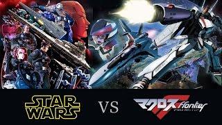 Star Wars vs Macross Frontier