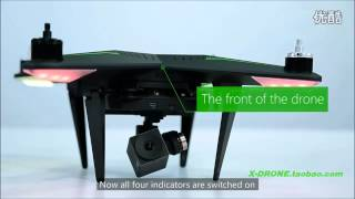 【X DRONE】XIRO DRONE XPLORER V&G Flight Preparation