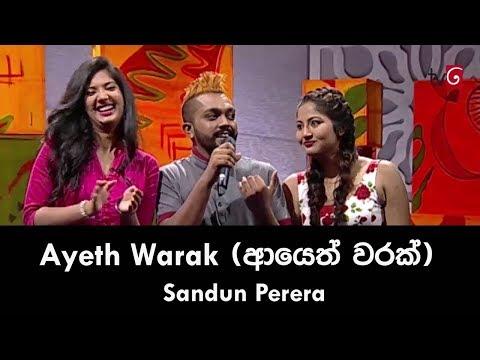 Ayeth Warak ( ආයෙත් වරක් )- Sandun Perera