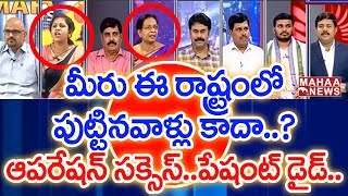 PM Modi Graph is Falling Down Due to Scams: TDP Yamini Fires on BJP Leader Madhavi   Sunrise Show