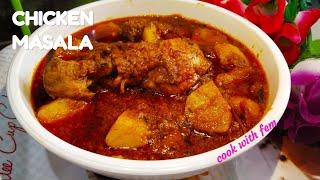 Chicken Masala Recipe | Chicken Aloo Masala | Best चिकन मसाला रेसिपी  With English Subtitles