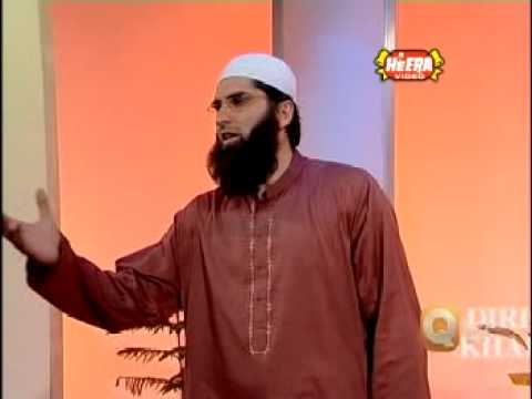 Qasida Burdah Sharif(junaid Jamshed)by Visaal video