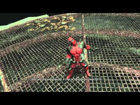 Deadpool gameplay, серия 4.