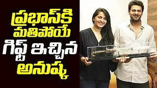 Anushka Gifted a Special Gift to Saaho Prabhas | Shades Of Saaho | Prabhas Birthday Special | FL