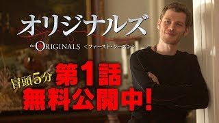 SUPERNATURAL XIII <サーティーン・シーズン> 第18話
