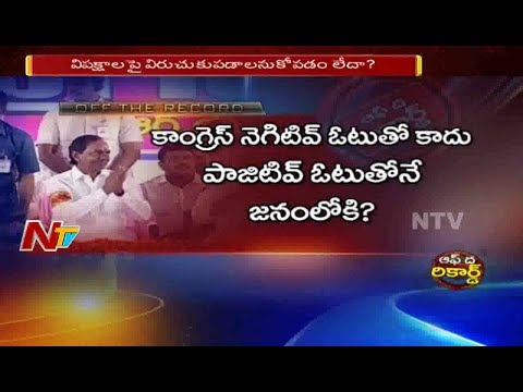 CM KCR Speech at Nadigadda Bahiranga Sabha Over Developments in Telangana | Off The Record | NTV