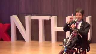 天使不做的夢 - I will do anything to make my dream come true|劉大潭|TEDxNTHU 2015:初.練