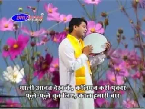 Kabir Amritwani - 2