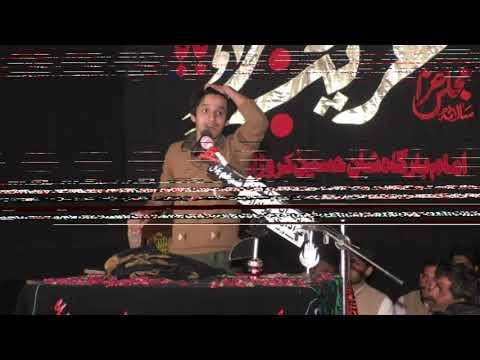 Zakir Ali Abbas Askri I Majlis 21 Feb 2019 | YadGar Masaib I Jalsa Zakir Alam Abbas Bhatti