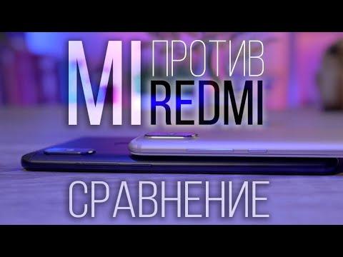 Xiaomi Redmi Note 5 против Mi A2 и MI 6X. Ну и про Mi Note 3 не забываем