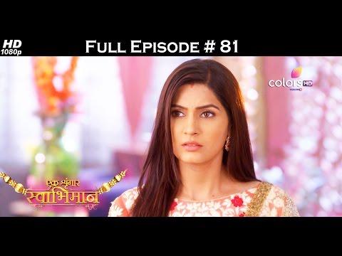 Ek Shringaar Swabhiman - 10th April 2017 - एक श्रृंगार स्वाभिमान - Full Episode (HD) thumbnail
