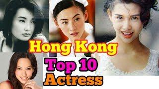 Top 10 Actress In Hong Kong