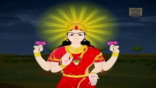 Goddess Lakshmi - The Goddess of Wealth - Animated Stories for Children