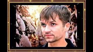 Дмитрий Прянов - Я скучаю