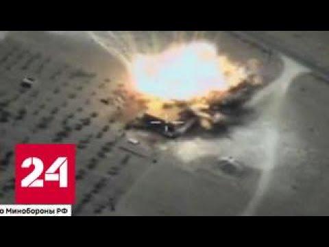 Сирия при поддержке России выдавливает ИГИЛ из-под земли