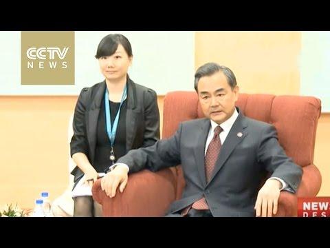 Japanese FM Kishida meets Wang Yi in Beijing