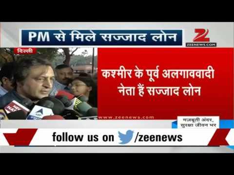 Ex-separatist leader Sajjad Lone meets PM Modi