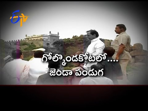 Telangana CM K Chandrasekhar Rao Picks A Spot In Golconda for I Day Celebs