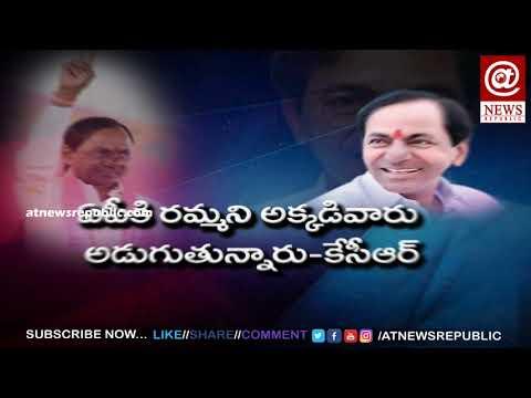 No Doubt i Will Enter into AP Politics - KCR | AT News Republic