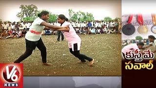 Special Story On Sangareddy District Female Wrestlers Muktabai and Lavanya