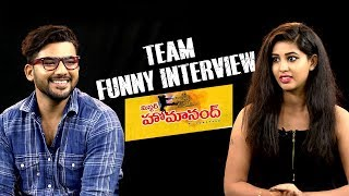 Mr. Homanand Movie Team Funny Interview | Team Exclusive Chit Chat
