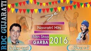 download lagu Navratri 2016 Special  : Kirtidan Gadhvi V/s Kinjal gratis