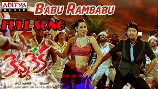Kevvu Keka Telugu Movie Babu Rambabu Full Song || Allari Naresh, Sharmila Mandre