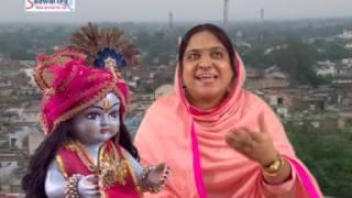 हम बरसाने Wale Hai | Superhit Krihna Bhajan 2016 | Sadhvi Purnima Ji | Saawariya Music