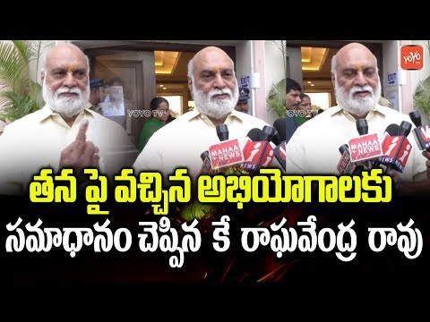 Tollywood Top Director K Raghavendra Rao Speak with Media After Casting Vote | YOYO TV Channel