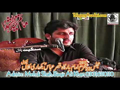 Zakir Zeeshan Baloch {23 Muharram 2017 Bikhariyan Chakwal}