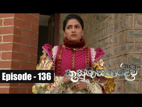 Kusumasana Devi | Episode 136 31st December 2018