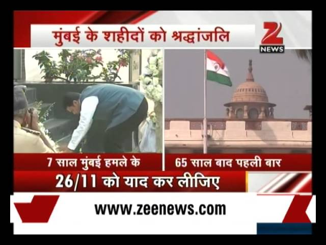 7th anniversary of 26/11 attacks: Nation pays homage to martyrs