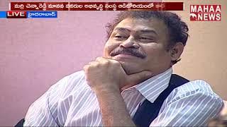 Vice President Venkaiah Naidu In Gohara Shastri 100th Jayanti Conference | MAHAA NEWS